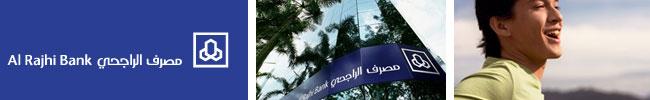http://www.jobstreet.com.my/jobs/2011/1/a/10/_pics/alrajhi_01.jpg